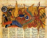 Isfandiyar, son of Gushtasp (the 5th Kayanian King) Battles Simurgh, the Fantastic Bird. From the Shah-nama (Book of Kings) the Epic of Medieval Persia by Firdawsi, a 10th century poet. Shiraz, 1330.<br/><br/>  The Shahnameh or Shah-nama is an enormous poetic opus written by the Persian poet Ferdowsi around 1000 CE and is the national epic of the cultural sphere of Greater Persia. Consisting of some 60,000 verses, the Shahnameh tells the mythical and historical past of (Greater) Iran from the creation of the world until the Islamic conquest of Persia in the 7th century.<br/><br/>  The work is of central importance in Persian culture, regarded as a literary masterpiece, and definitive of ethno-national cultural identity of Iran. It is also important to the contemporary adherents of Zoroastrianism, in that it traces the historical links between the beginnings of the religion with the death of the last Zoroastrian ruler of Persia during the Muslim conquest.