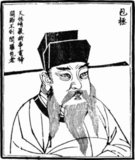 Bao Zheng is today respected as a symbol of justice in China. Throughout history, his largely fictionalized stories have appeared in a variety of different literary and dramatic genres, and have enjoyed sustained popularity. Bao Zheng was born into a scholar family in Hefei, Anhui province. At the age of 29, he passed the highest-level Imperial examination and became qualified as a Jinshi. He was a magistrate in Bian (Kaifeng), the capital of the Song dynasty. He is famous for his uncompromising stance against corruption among the government officials at the time. He upheld justice and refused to yield to higher powers.<br/><br/>  After his death, Bao Zheng's stories were retold and preserved particularly in the form of performance arts such as Chinese opera and pingshu. Written forms of his legend appeared in the Yuan Dynasty in the form of Qu. In Ming Dynasty times the novel Bao Gong An increased his popularity and added a detective element to his legends. The Qing Dynasty novel The Seven Heroes and Five Gallants also added a wuxia (martial arts literature) twist to his stories. In opera or drama, he is often portrayed with a black face and a white crescent shaped birthmark on his forehead. In most dramatization of his stories, he used a set of guillotines, given to him by the emperor, to execute criminals.